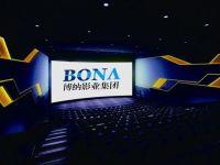 【钛晨报】阿里影业8600万美元参与博纳影业私有化